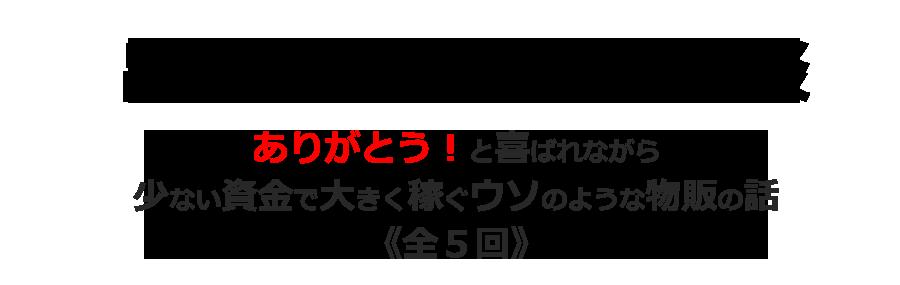 買取ビデオページタイトル900